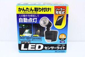 ソーラー式 LED センサーライト SSL-1SS