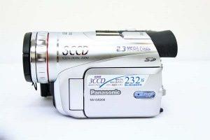 Panasonic NV-GS200K