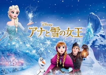 frozen01[1]