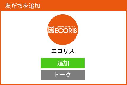 line_7